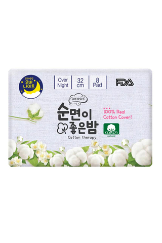 NEOSIS Cotton Therapy Ultra Slim Over Night