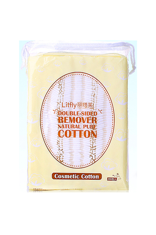 LITFLY MAKEUP REMOVER COTTON (YEL)