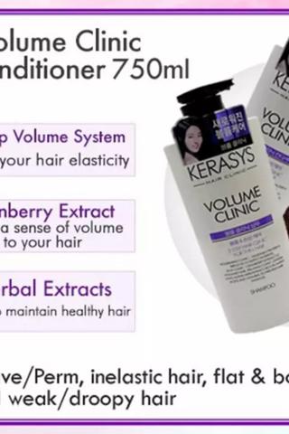 KERASYS HAIR CLINIC VOLUME SHAMPOO