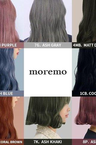 Moremo Keratin Hair Colour 180G